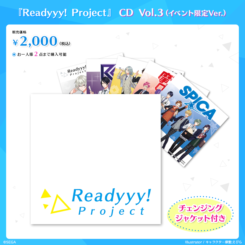 goods_cd.png