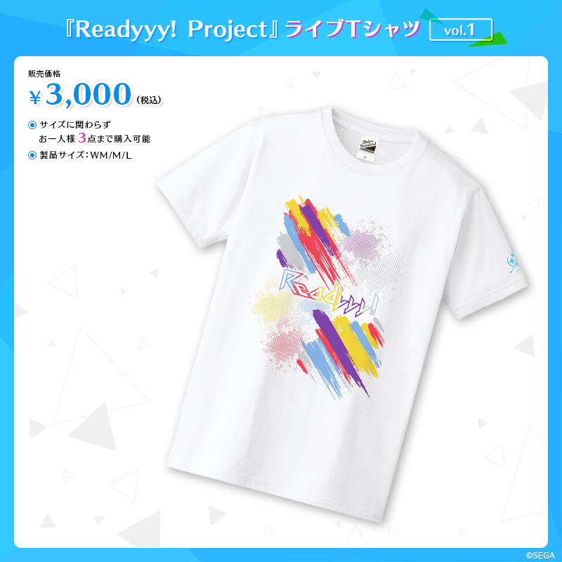 goods_tshirt3.png