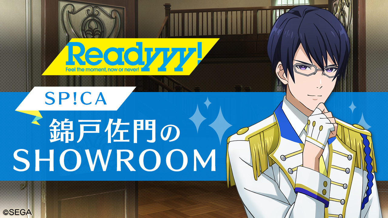 showroom_A2.png