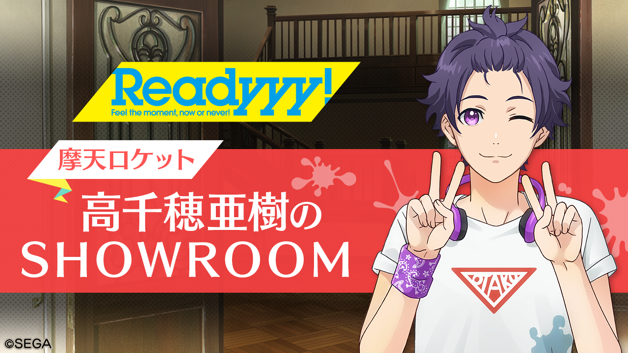 showroom_B4.png