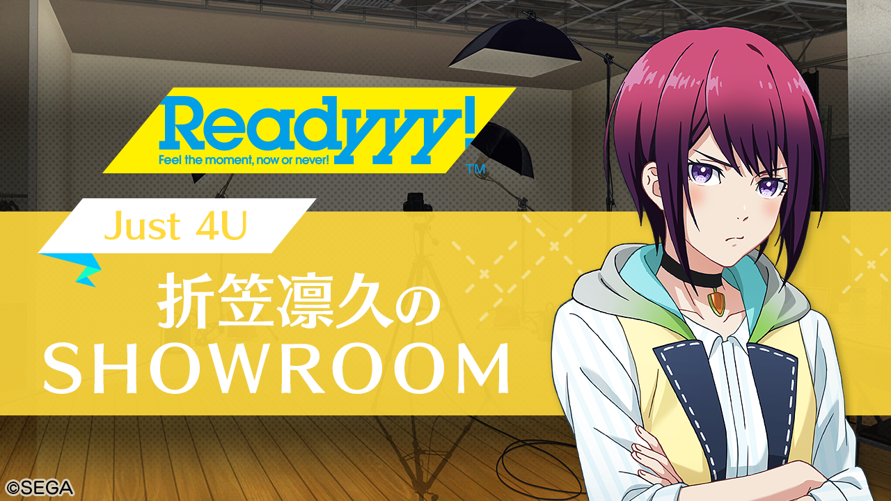 showroom_C4.png