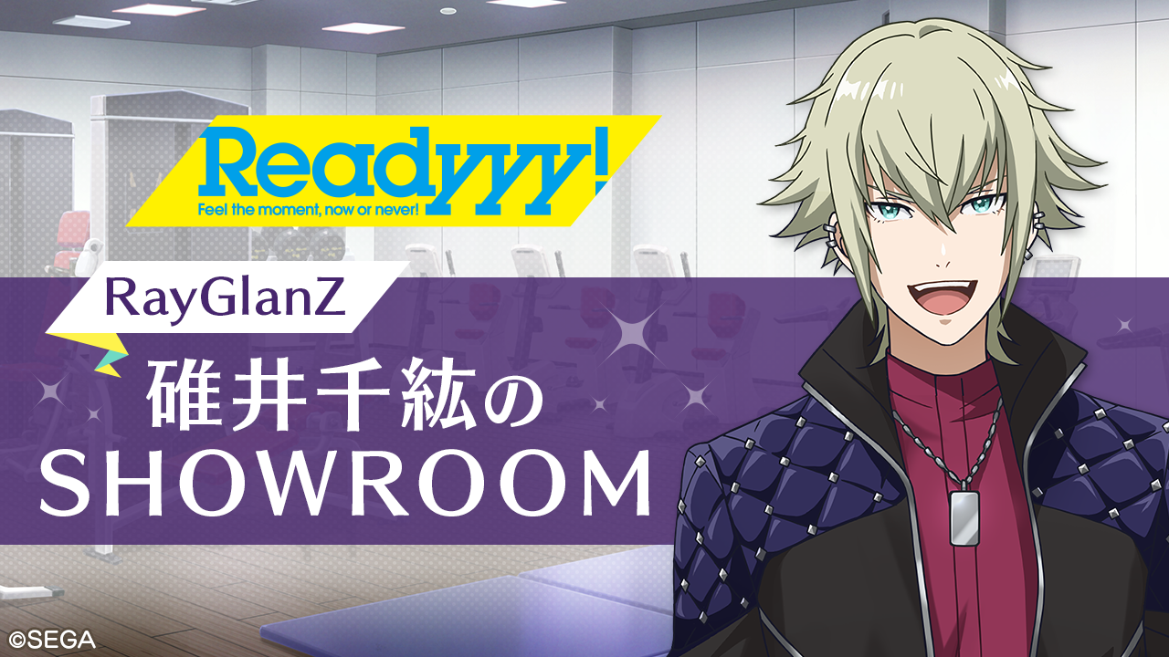 showroom_D2.png