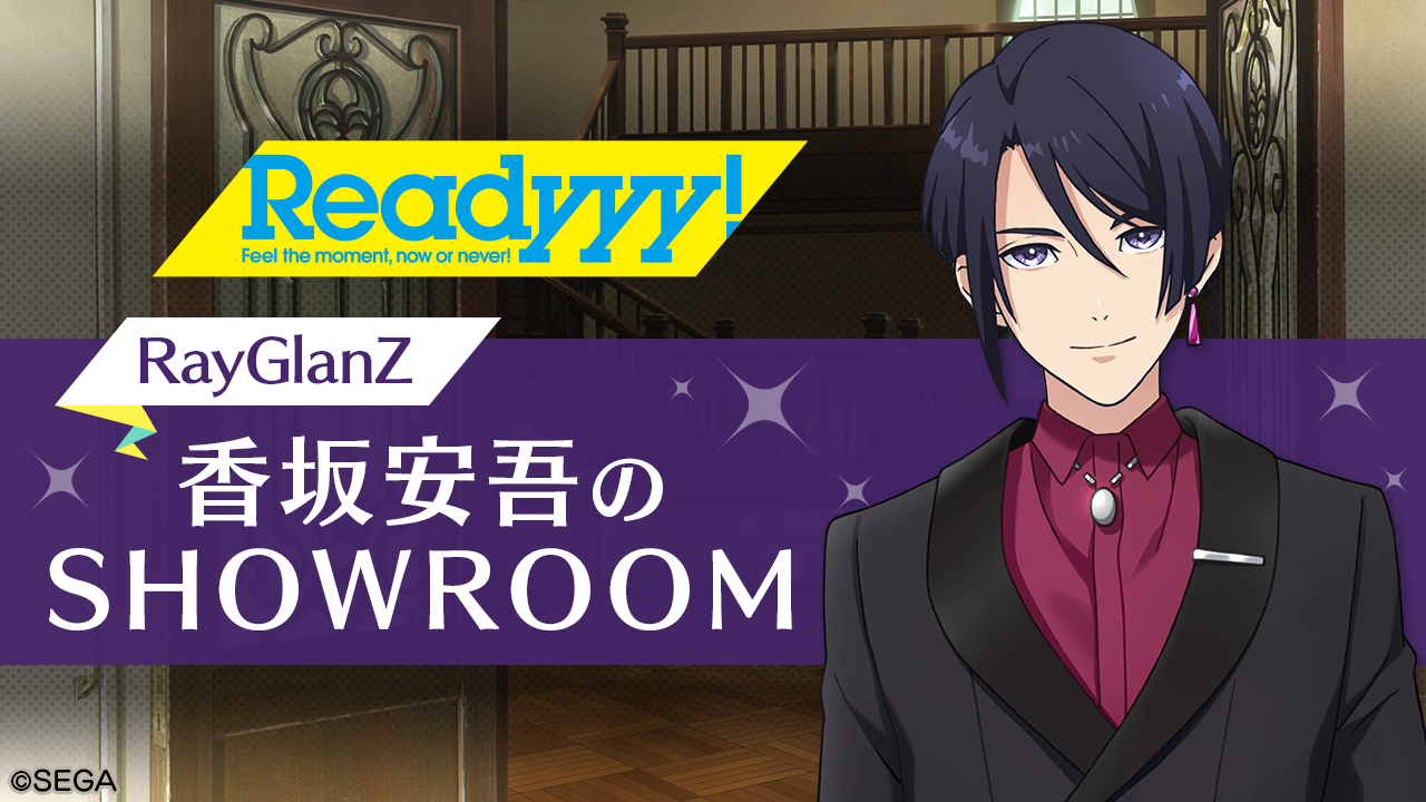 showroom_D3.png